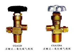 cga200针形式乙炔气瓶阀图片
