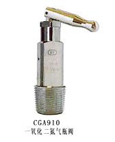 CGA910一氧化二氮气瓶阀